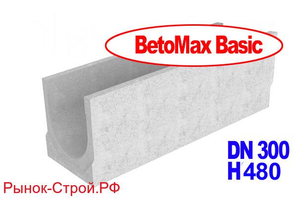 Бетон 48 рф купить бетон в тамань